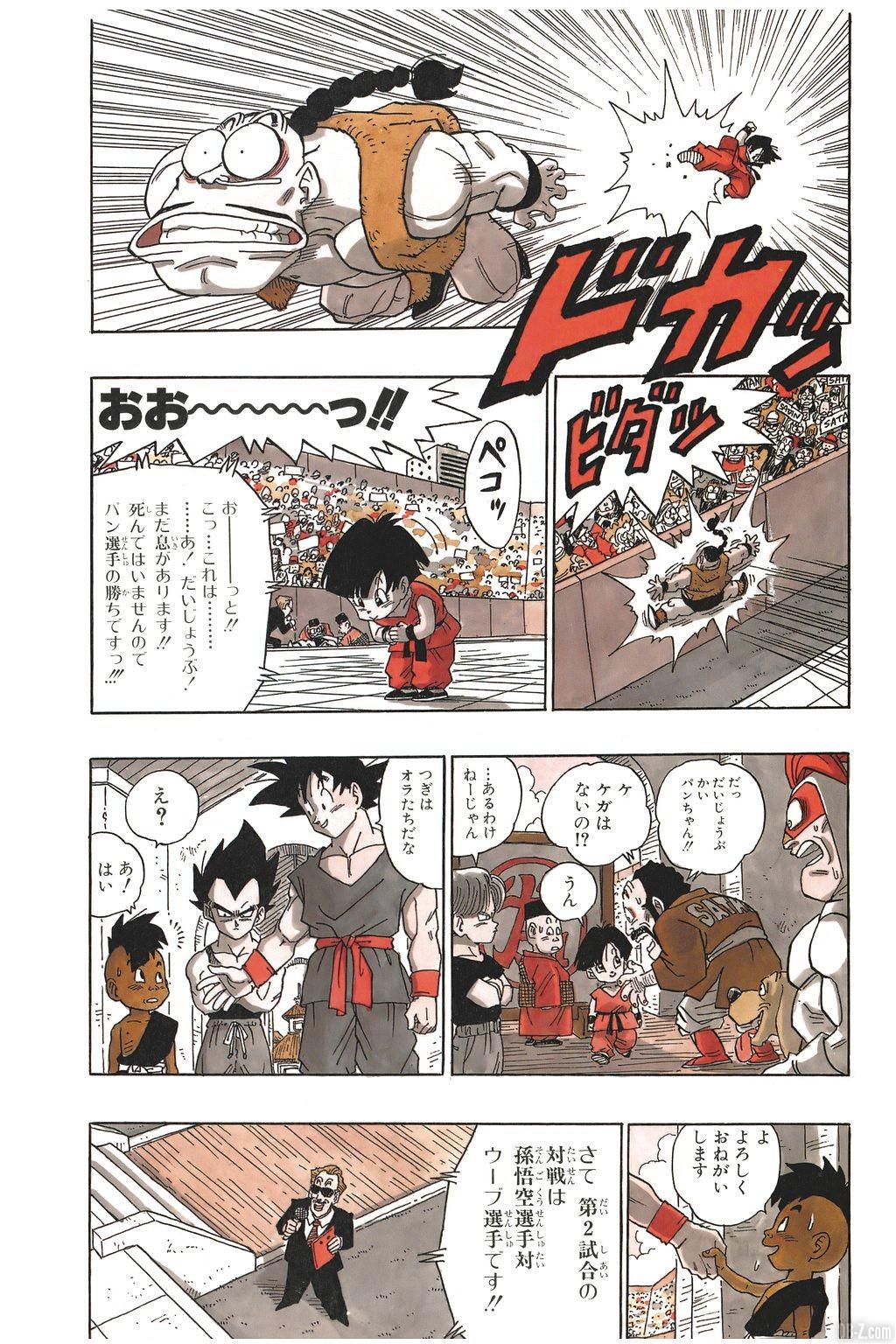 Dernier Chapitre Dragon Ball Page 7