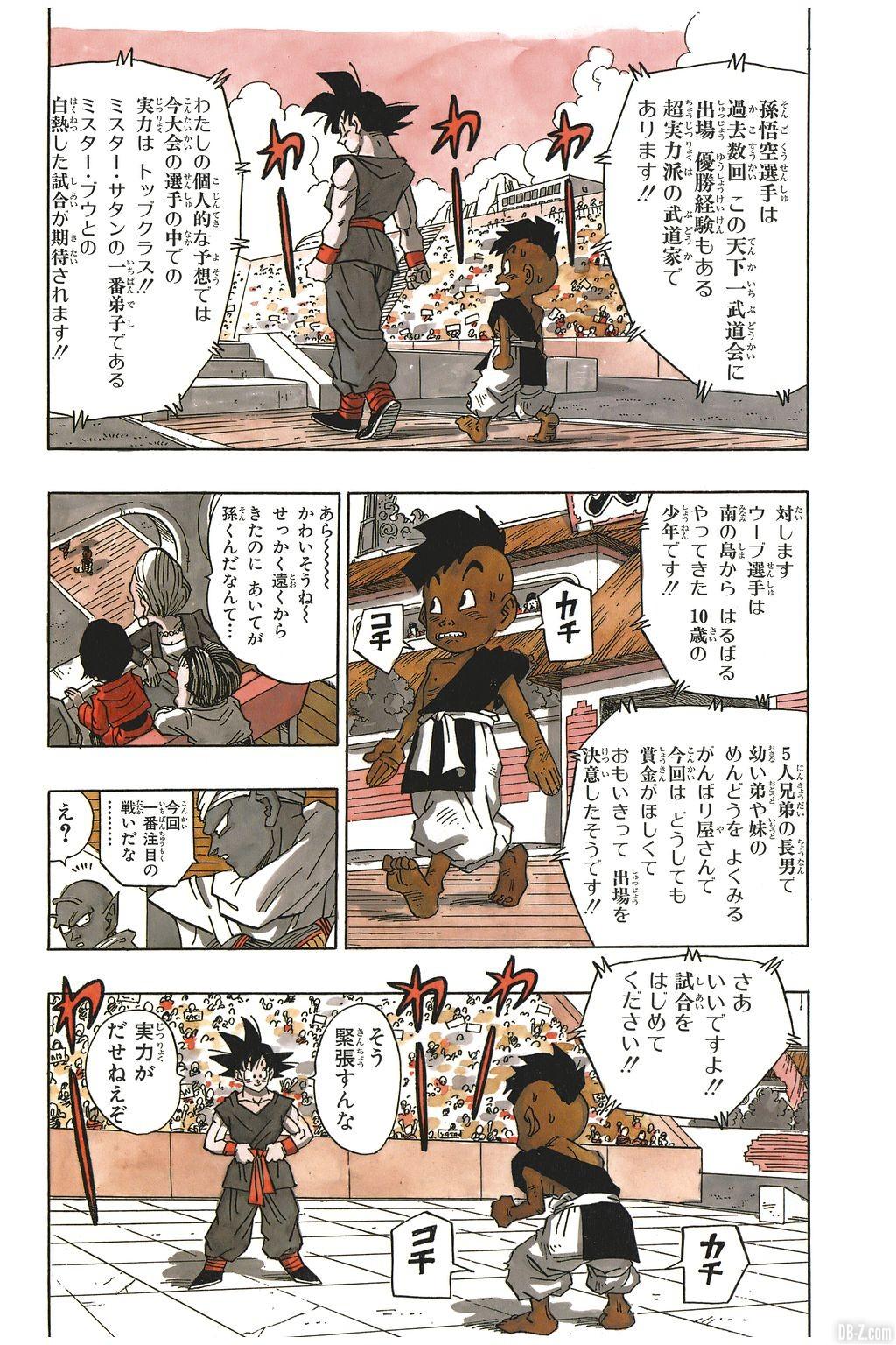 Dernier Chapitre Dragon Ball Page 8