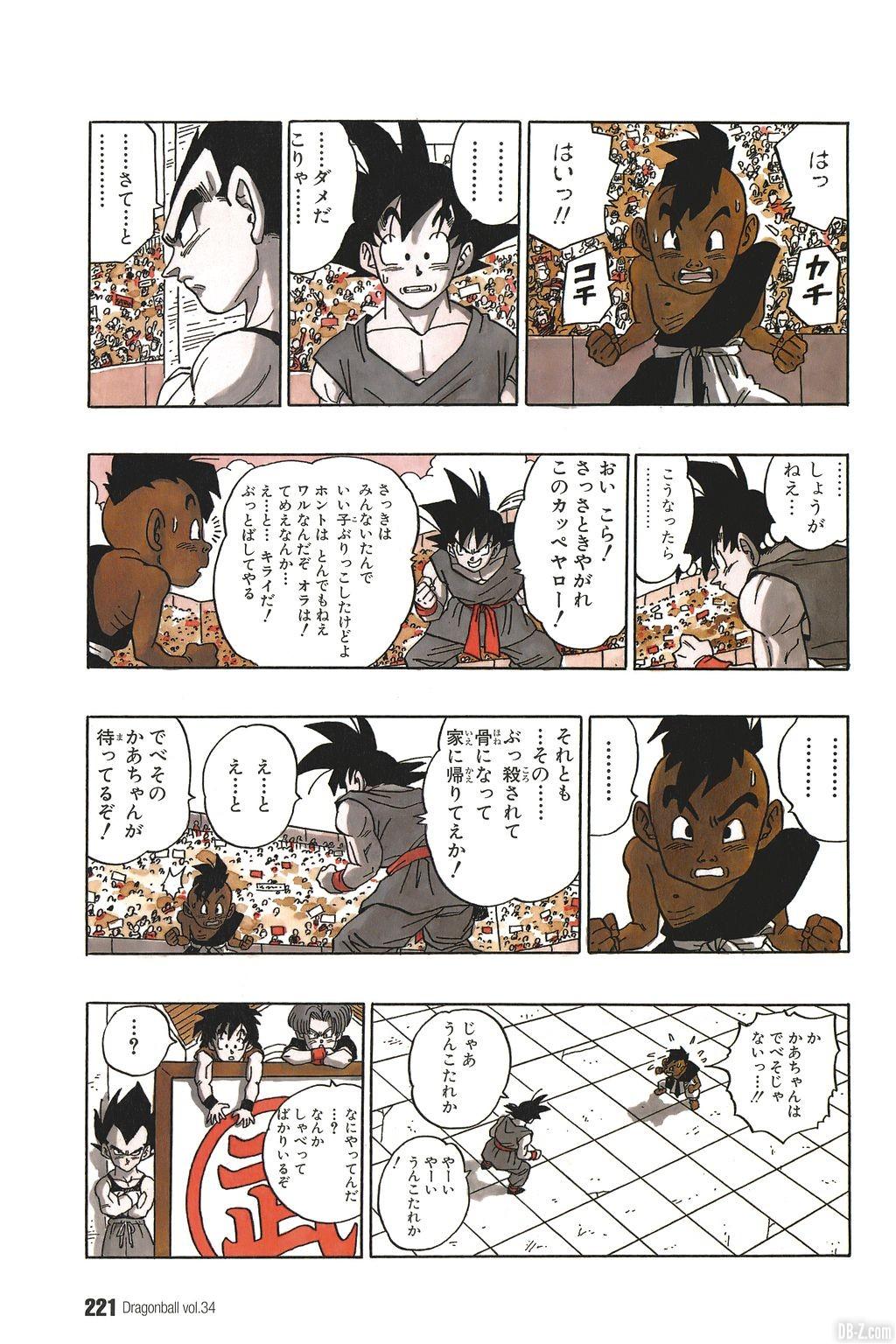 Dernier Chapitre Dragon Ball Page 9