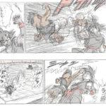 Dragon Ball Brouillons Akira Toriyama