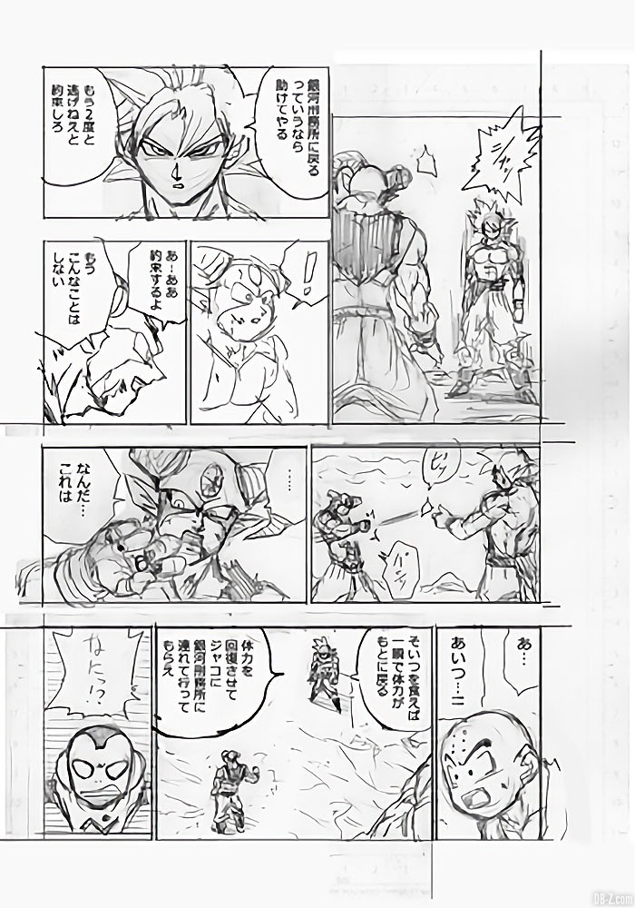 Dragon Ball Super Chapitre 65 Brouillons Page 5