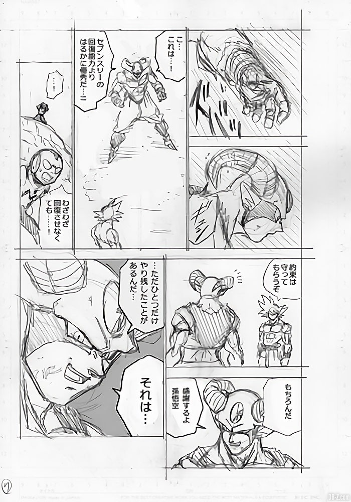 Dragon Ball Super Chapitre 65 Brouillons Page 7