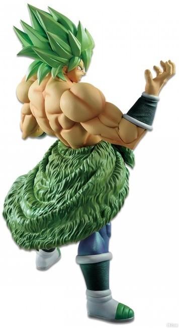 Figurine King Clustar Broly Ichiban Kuji Image 3
