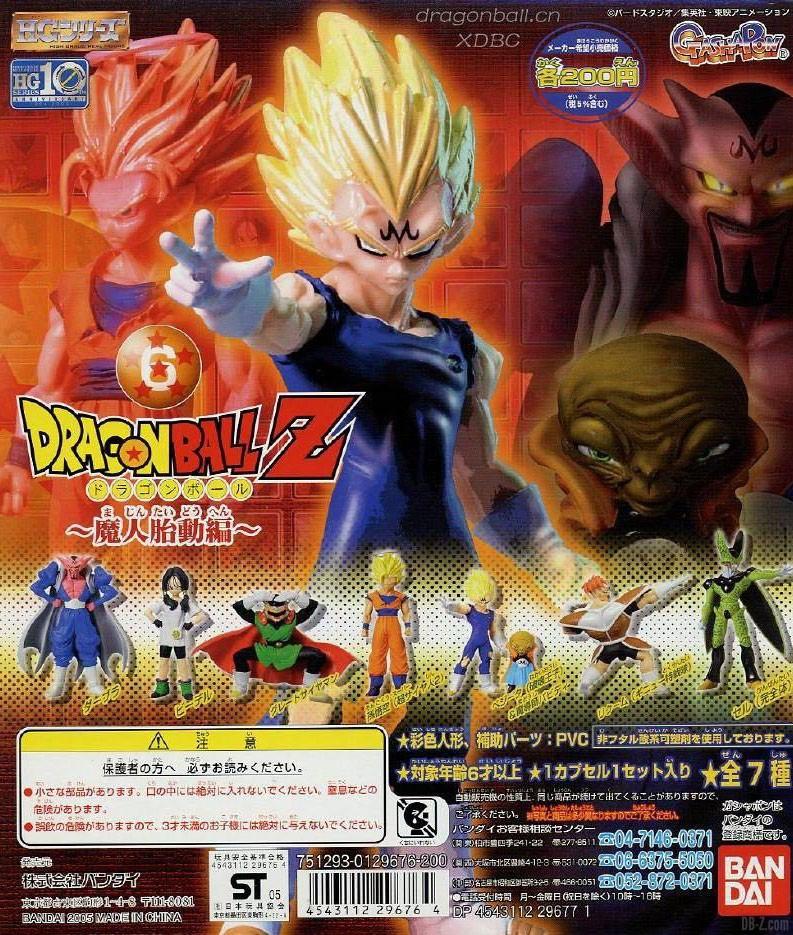 HG6 Dragon Ball Z Majin Taidou Hen