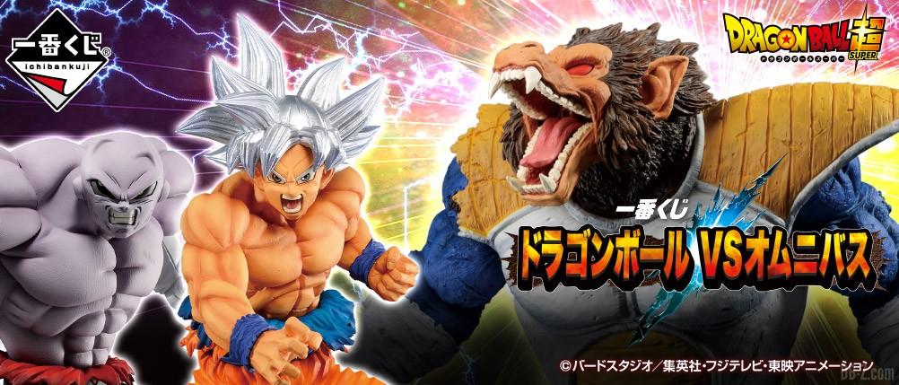 Ichiban Kuji Dragon Ball vs Omnibus 2