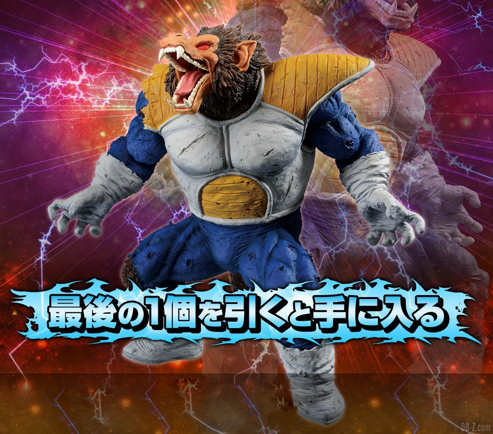 Last One Ichiban Kuji Dragon Ball Super VS Omnibus 1