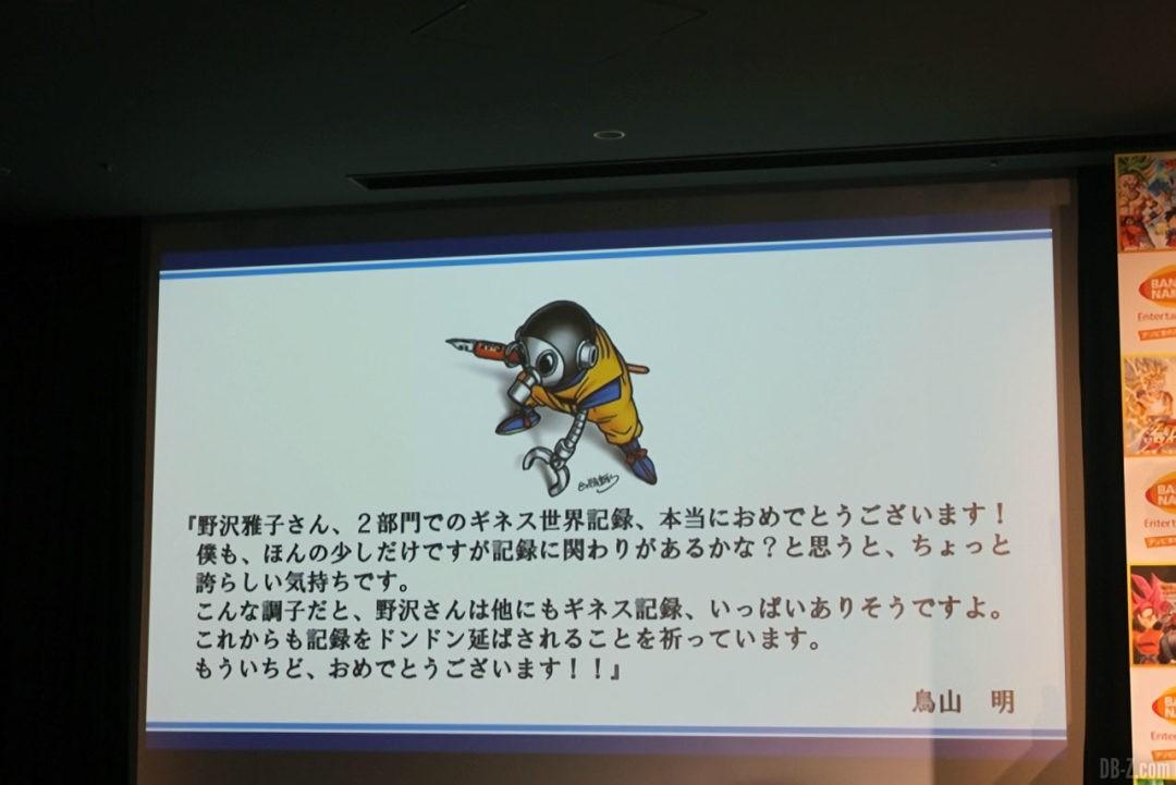 Le message de Akira Toriyama pour Masako Nozawa