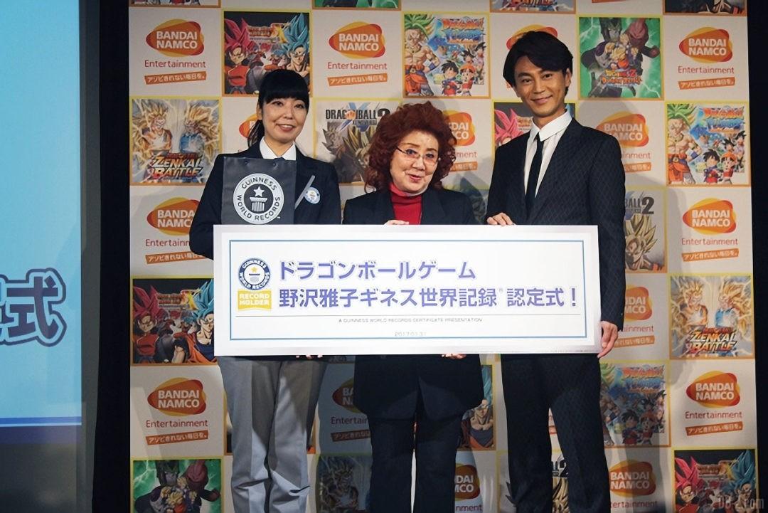 Masako Nozawa recoit son prix Record du Monde
