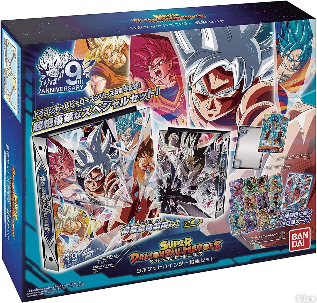 Super Dragon Ball Heroes Classeur 9 pockets 9th Anniversary