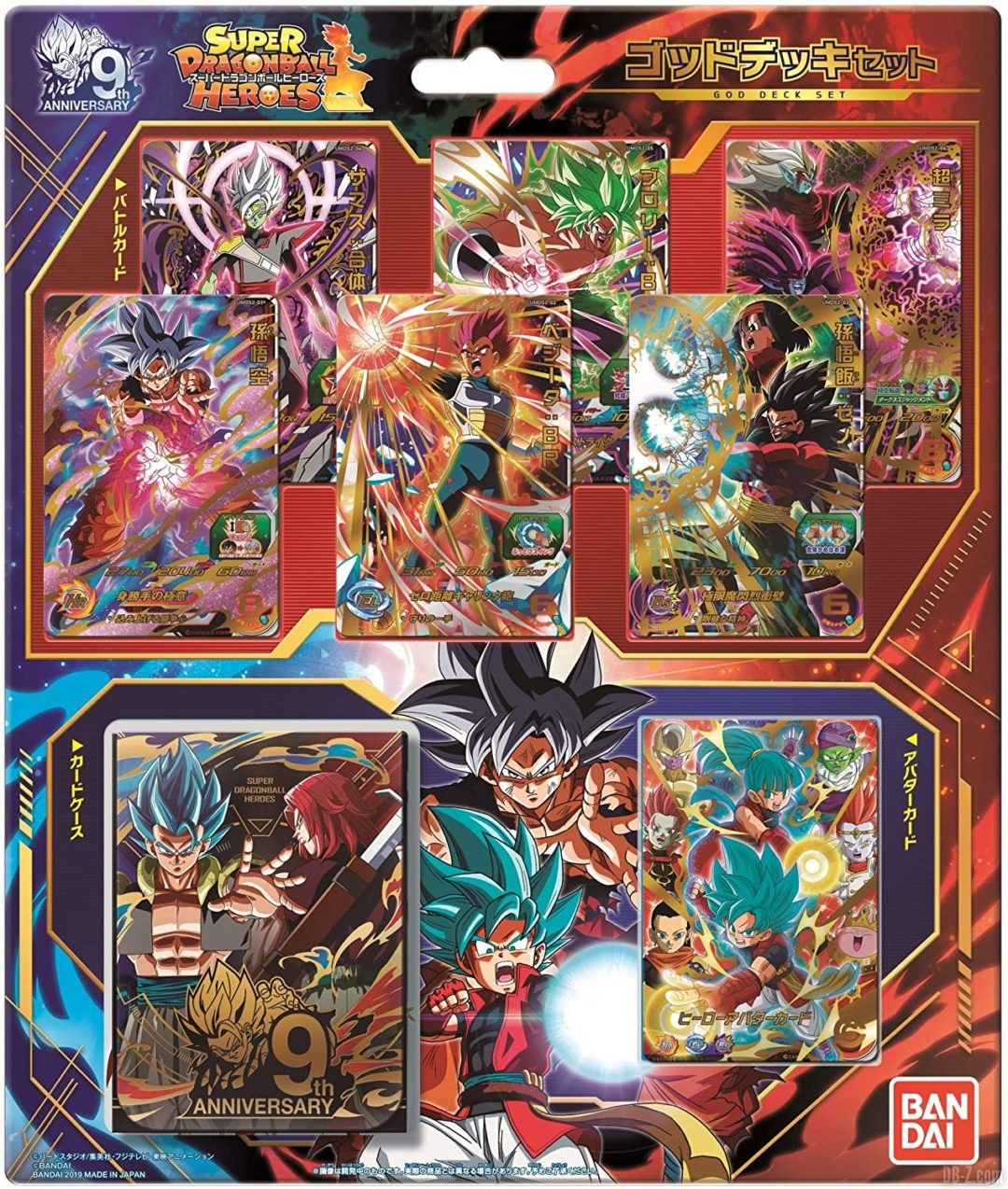 Super Dragon Ball Heroes God Deck Set