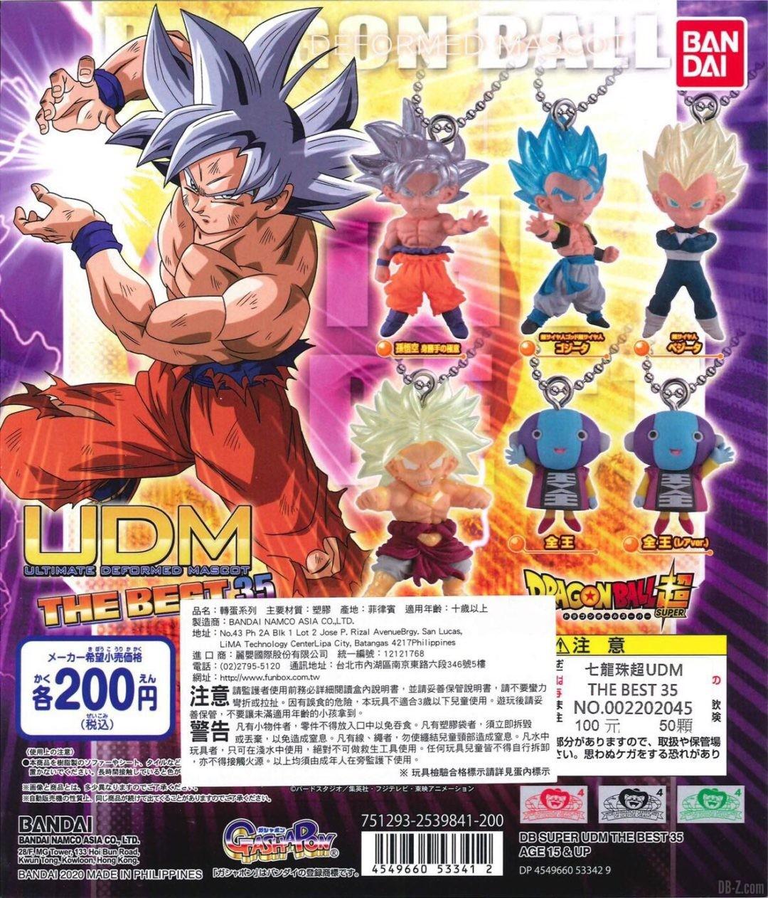 UDM The Best 35 Promo