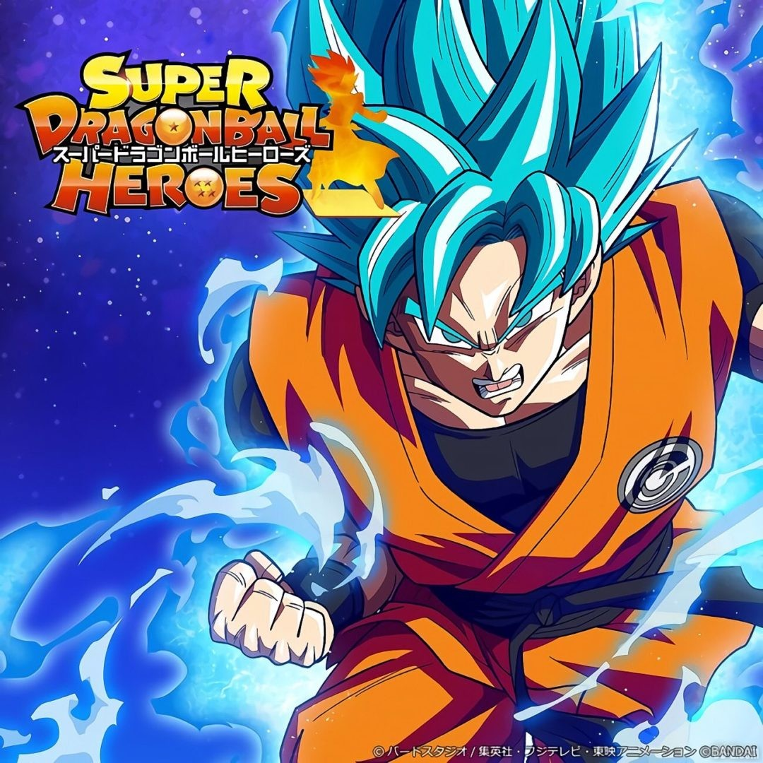Album Super Dragon Ball Heroes Promotion Anime OST