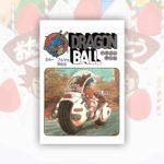 Anniversaire 1er chapitre Dragon Ball