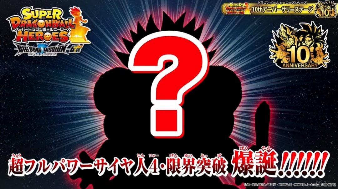Broly Super Full Power Saiyan 4
