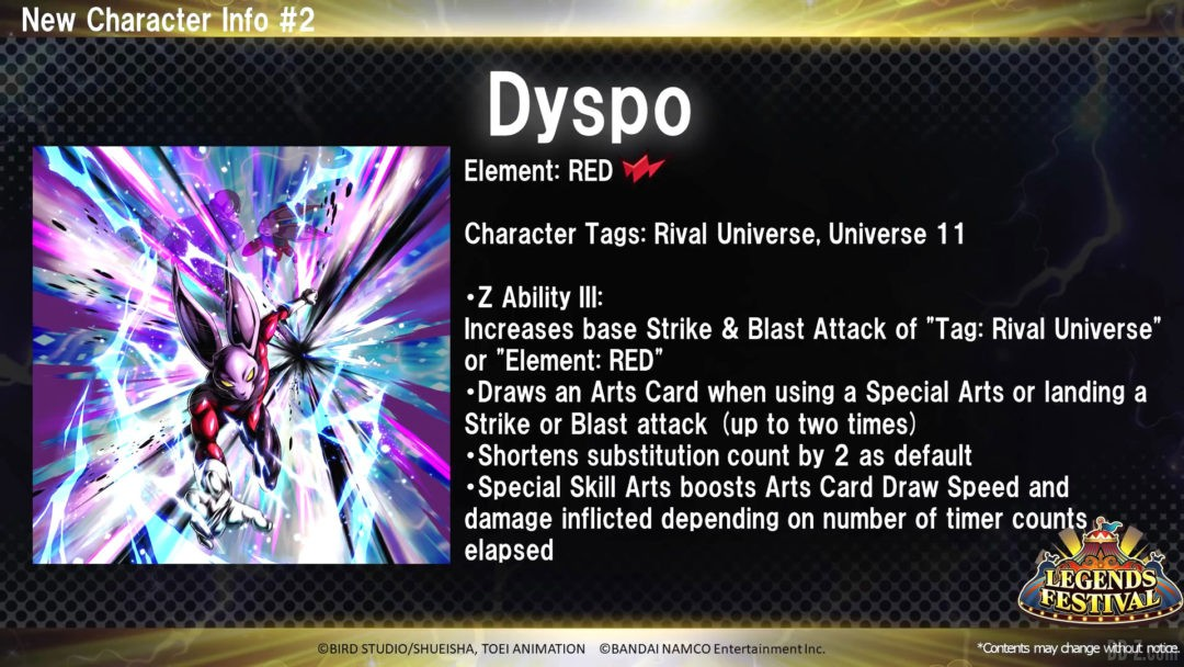 Dyspo Rouge Dragon Ball Legends