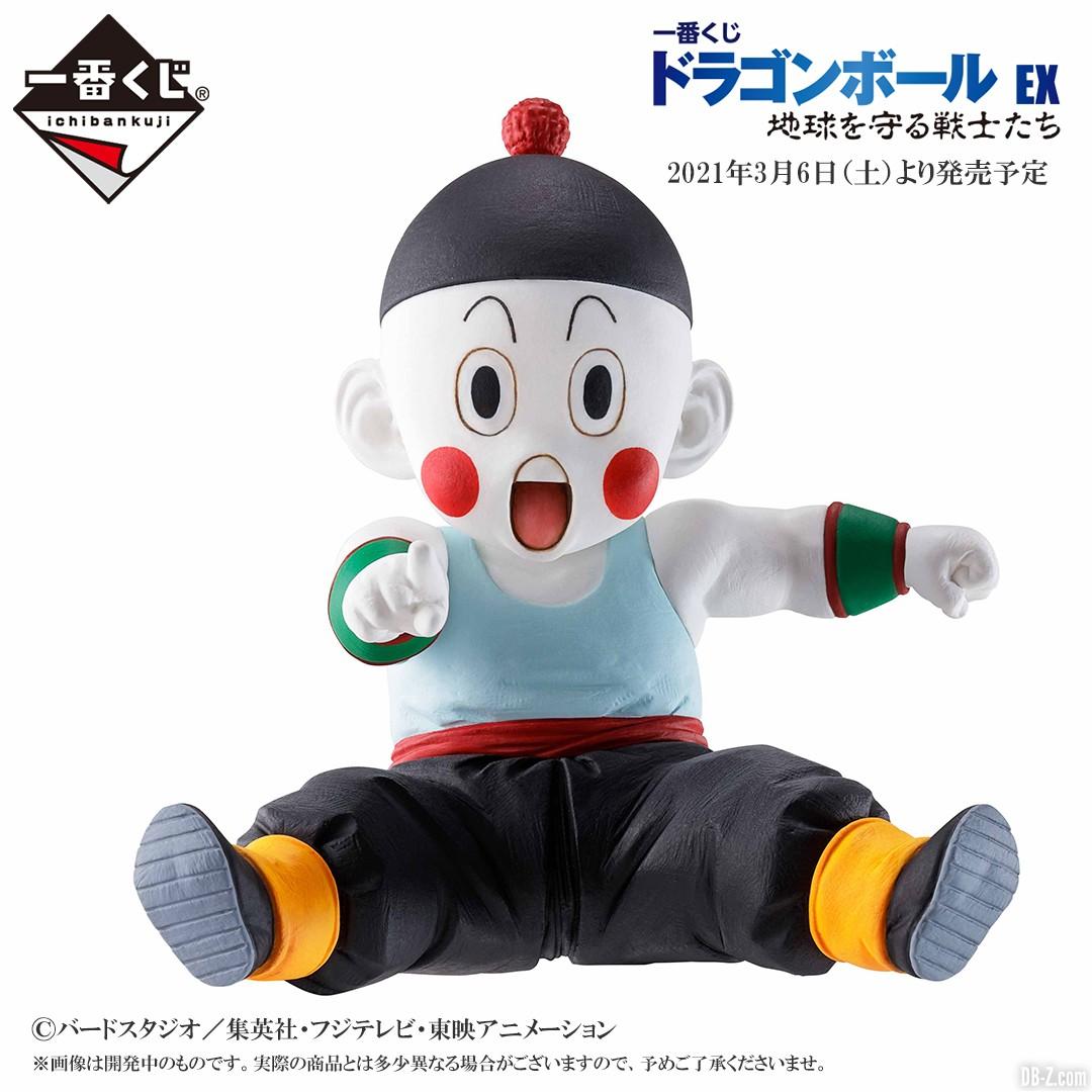 Figurine Chaozu 4