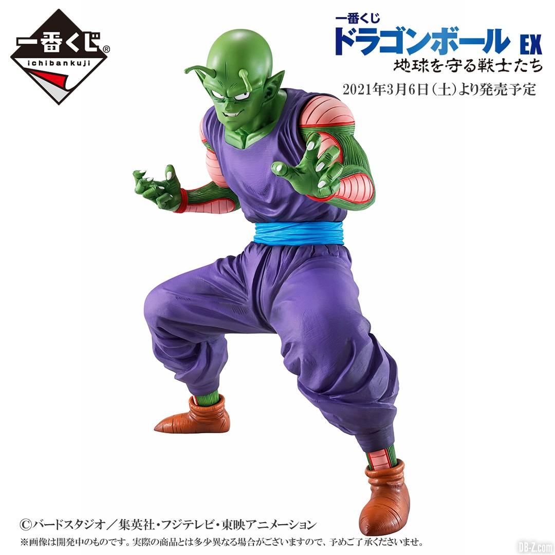 Figurine Piccolo 1