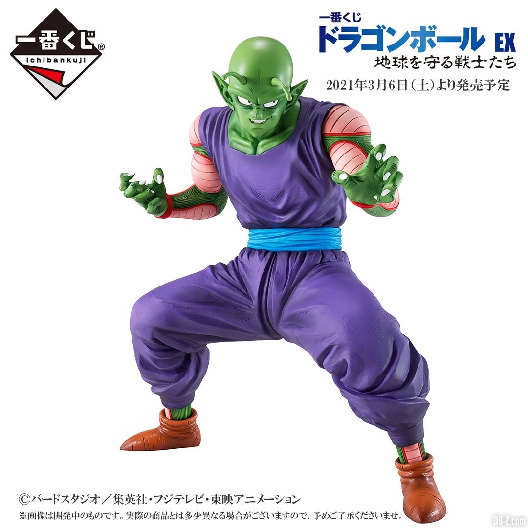 Figurine Piccolo 2