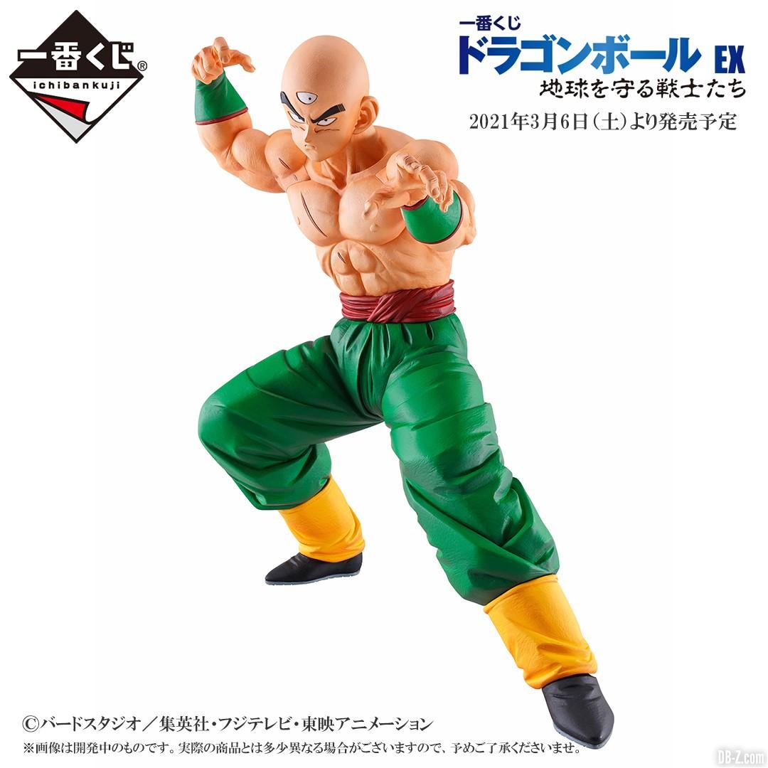 Figurine Tenshinhan 1