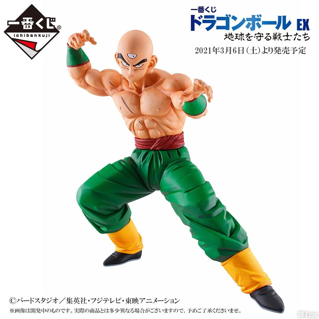 Figurine Tenshinhan 2