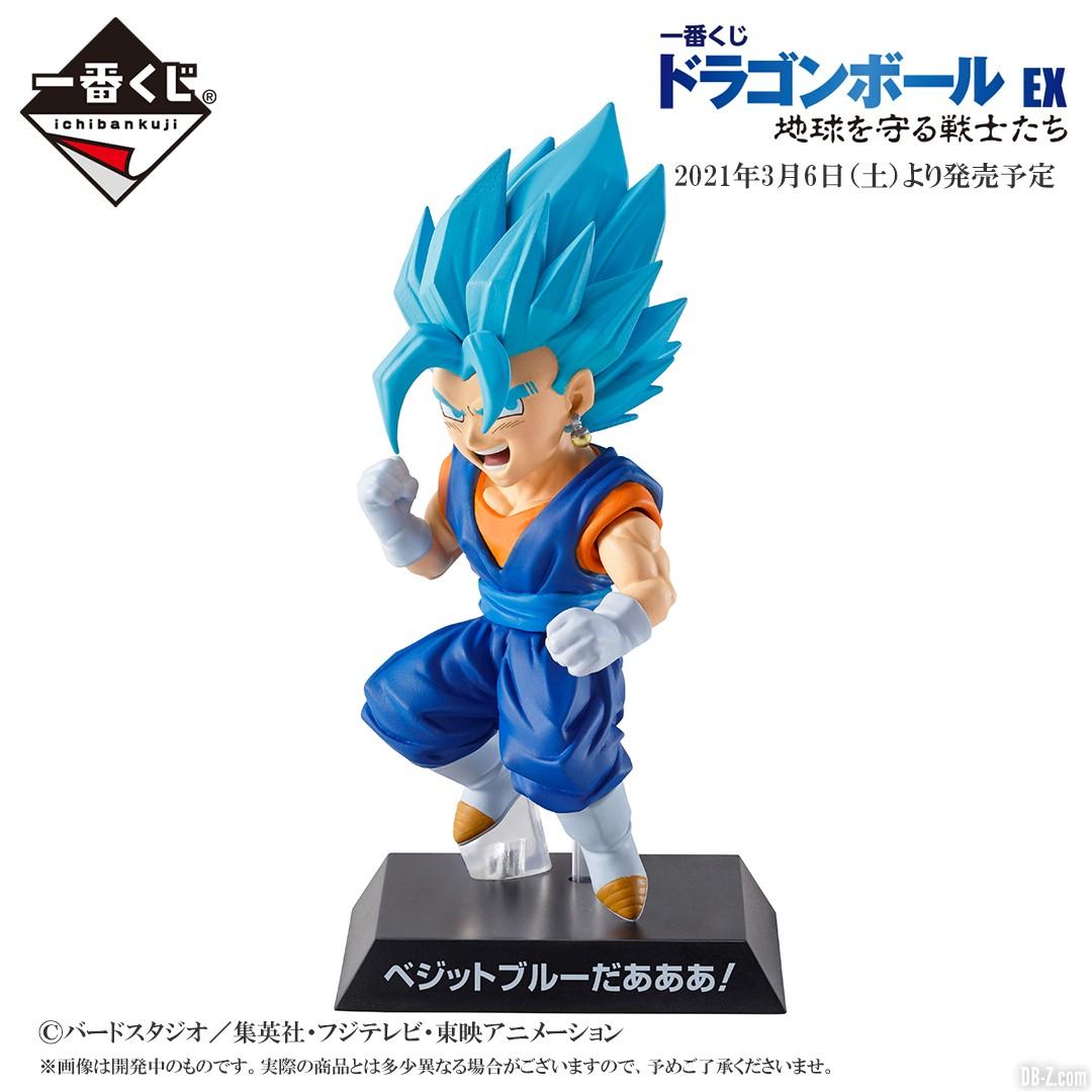 Figurine Vegetto Blue