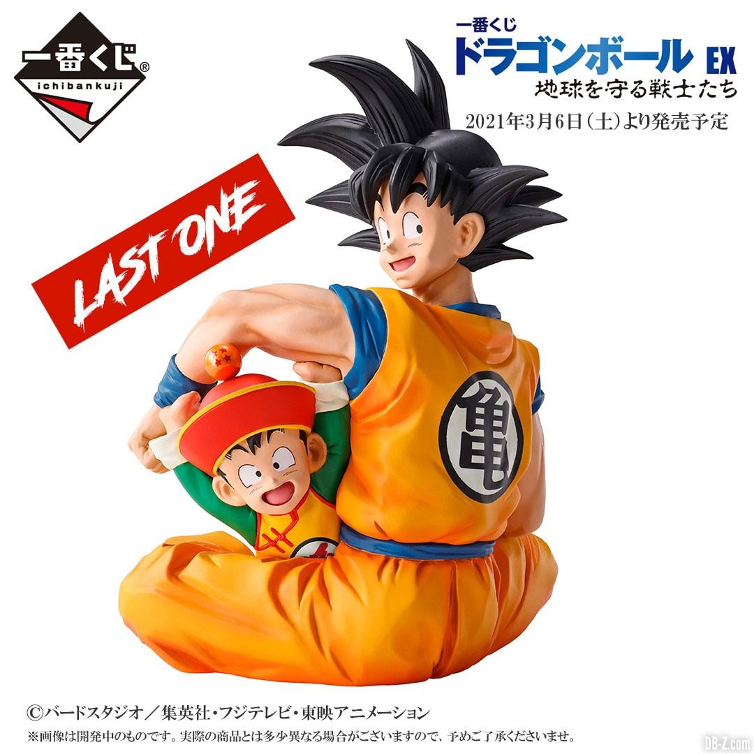 Ichiban Kuji Dragon Ball EX LAST ONE