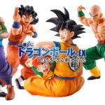 Ichiban Kuji Dragon Ball EX Les Guerriers qui defendent la Terre