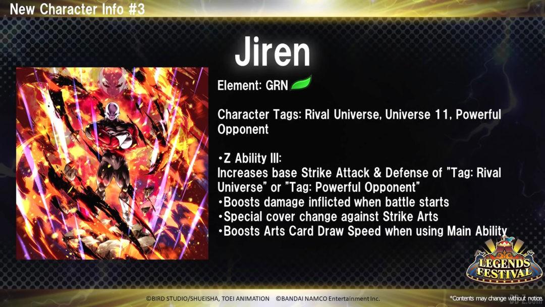 Jiren Vert Dragon Ball Legends