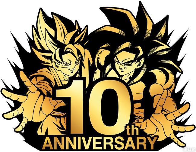 Logo 10 and Dragon Ball Heroes SDBH