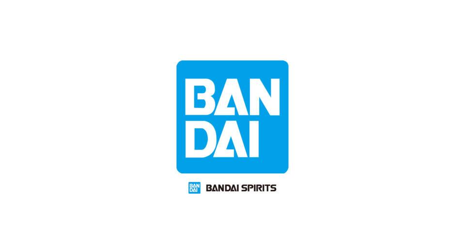 Logo Bandai Spirits