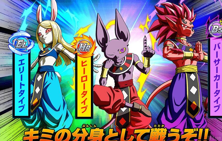 SDBH Avatars Dieux de la Destruction