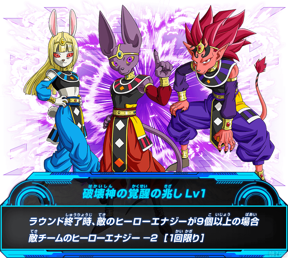img god of destruction 1