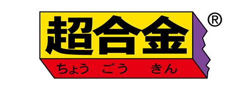 logo chogokin