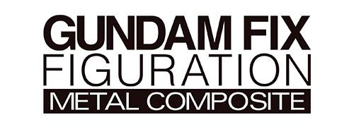 logo gundamfix fmc