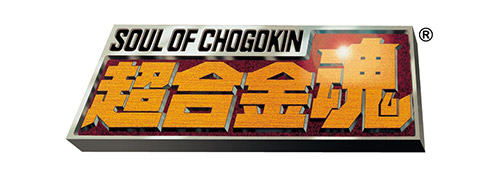 logo soulofchogokin