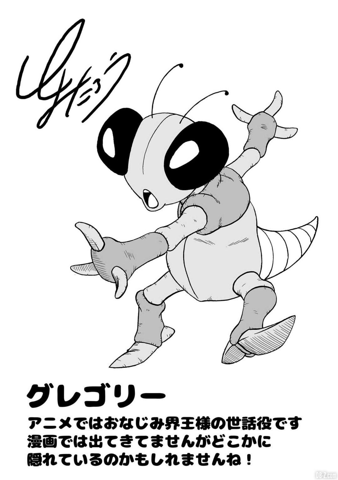 toyotaro dessine gregory 202011
