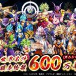 6 millions Dragon Ball FighterZ