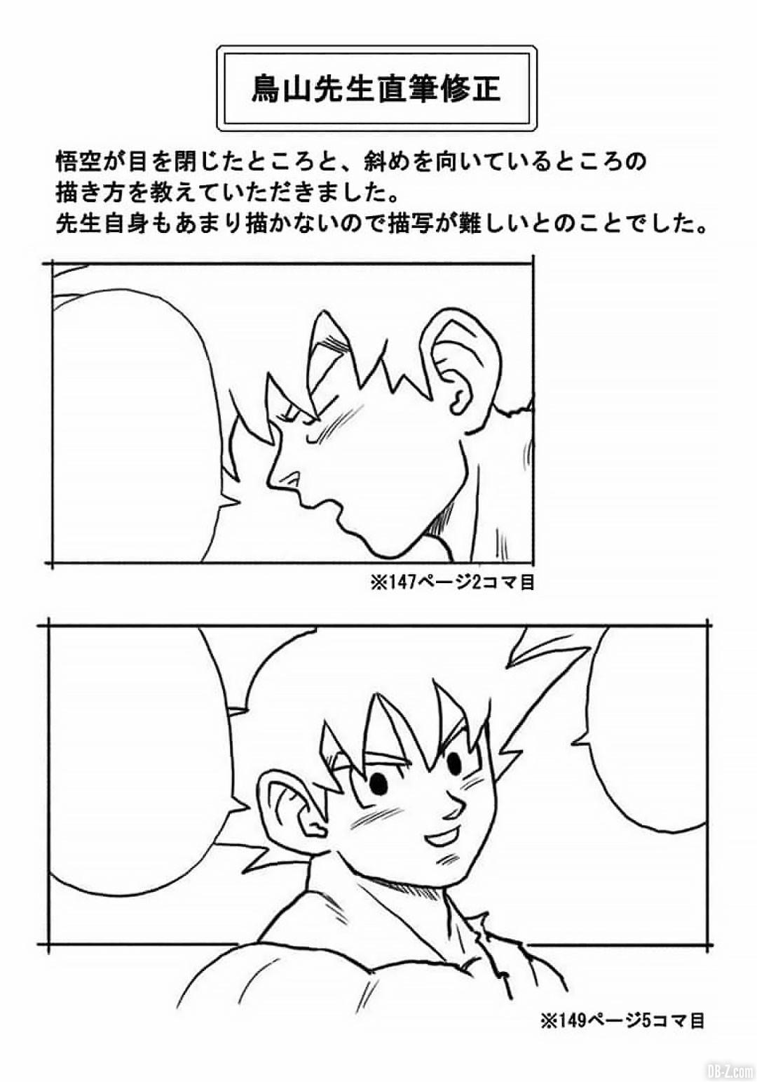 Akira Toriyama corrige Toyotaro Tome 14 de Dragon Ball Super