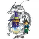Akira Toriyama dessins Baba Voyante et Goku enfant