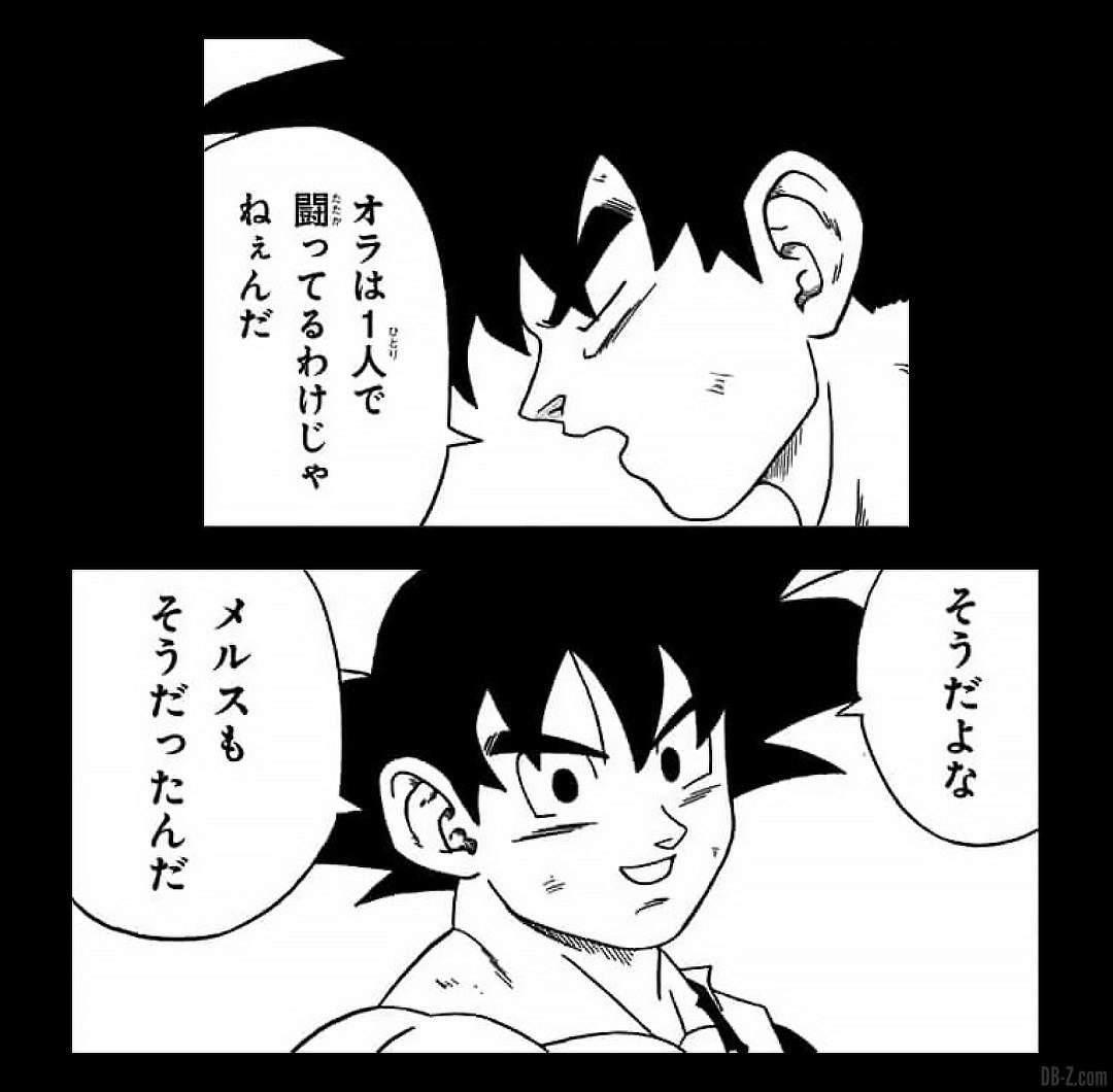 Correction dAkira Toriyama Tome 14 de Dragon Ball Super