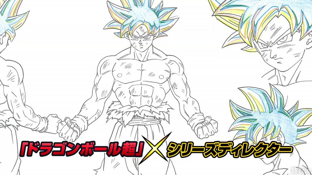 Croquis Goku Ultra Instinct Tatsuya Nagamine