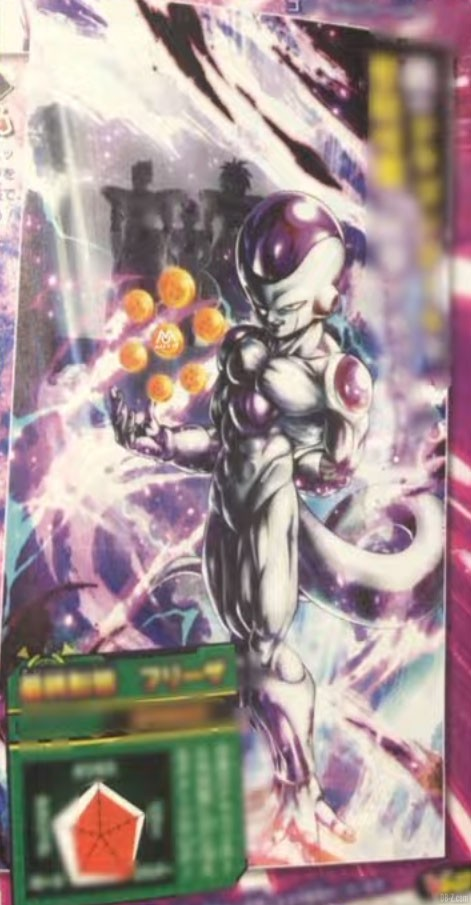 DB Legends freezer film DBS Broly 2