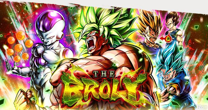 Dragon Ball Legends Portail Broly Decembre 2020