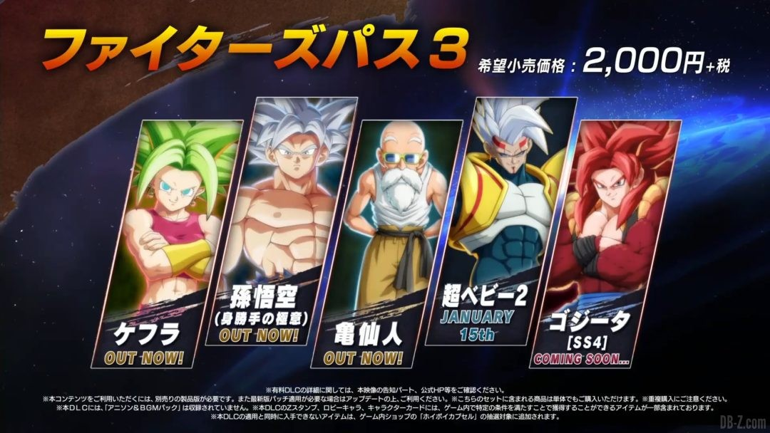 FighterZ Pass 3 Complet 1