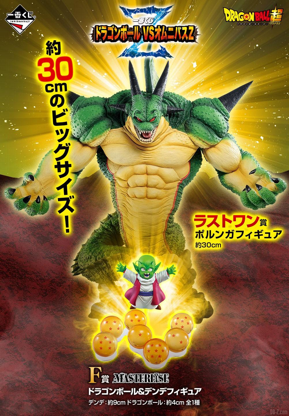 Ichiban Kuji Dragon Ball VS Omnibus Z 1