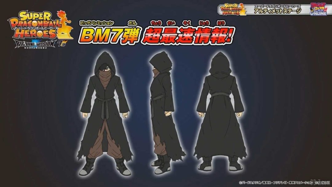 SDBH BM7 Mysterieux personnage