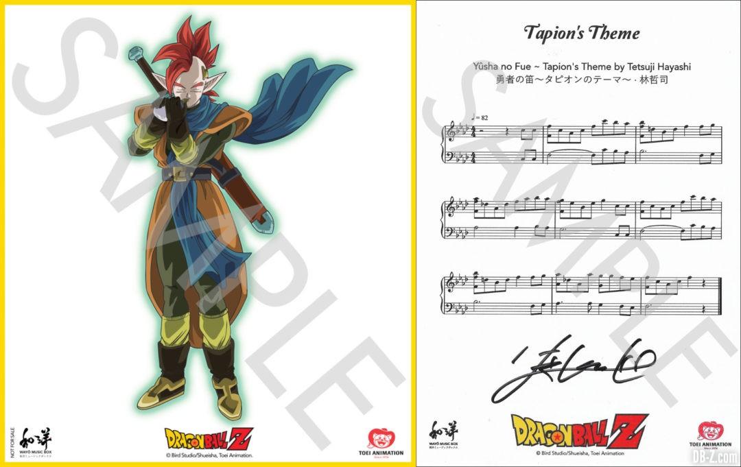 Shikishi de Tapion Music Box Wayo Records