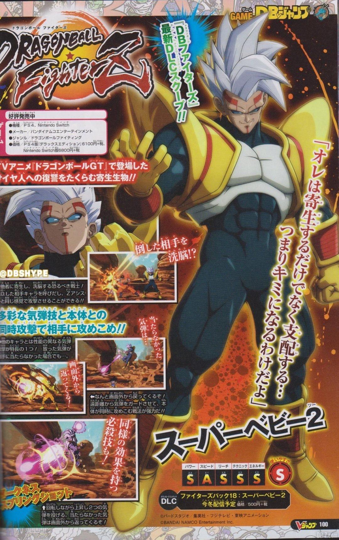V Jump 21.12.2020 Dragon Ball FighterZ Super Baby 2 2
