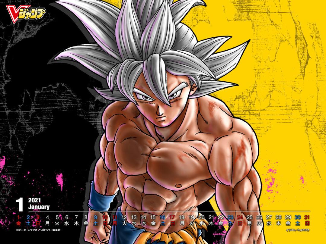 Wallpaper Goku Ultra Instinct 1280 960
