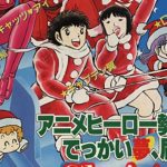 Weekly Shonen Jump 3 1984 1